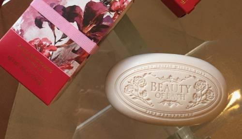 Beauty Of Bath soap bar