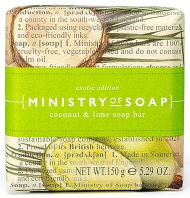 Coconut & Lime Soap Bar